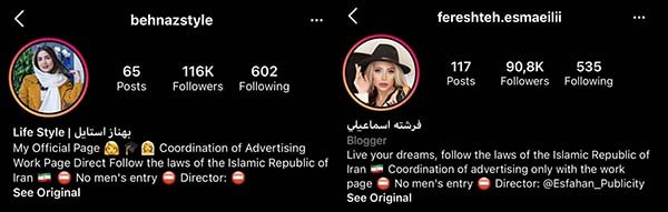 influencer marketing laws in the middle east